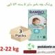 پوشک بچه بامبو سایز 5 بسته 54 عددی bambo nature diapers size 5