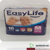یک کارتن پوشینه بی اختیاری بزرگسال ایزی لایف سایز متوسط EASYLIFE MEDIUM