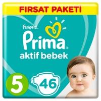 پوشک پریما پمپرز ترک سایز 5 بسته 46 عددی  prima pampers