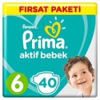 پوشک پریما پمپرز ترک سایز 6 بسته 40 عددی  prima pampers